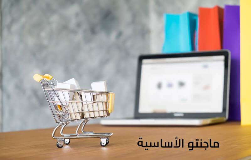 Magento Arabic 2 As